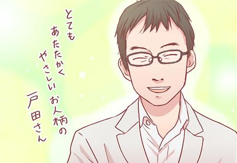 c52d1916f317 「趣味起業コンサルタント」の戸田充広さんに突撃してみた。「しあわせ女子」って何ですか?