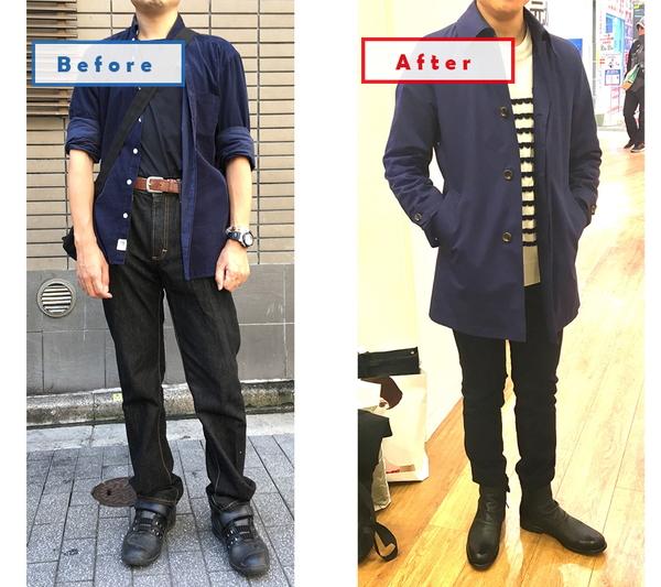 洋服を変えると人生が変わる!?彼氏&旦那さまのファッション