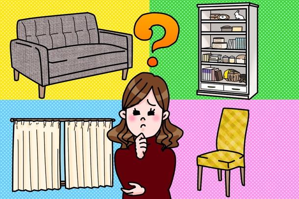 第1問:「部屋を広く見せる工夫」で間違っているのはどれ?