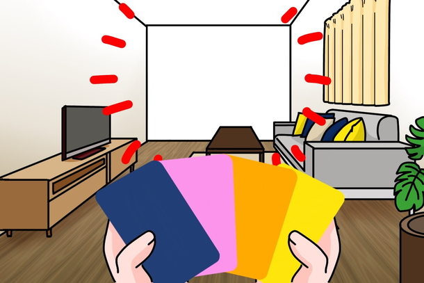 第3問:奥行きを出したい箇所のクロスに使うといい色はどれ?